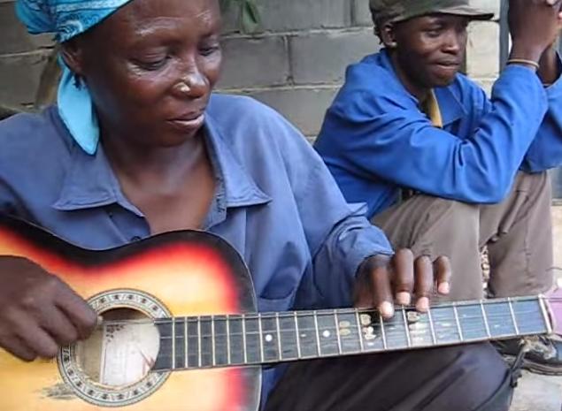 Botswana Guitar