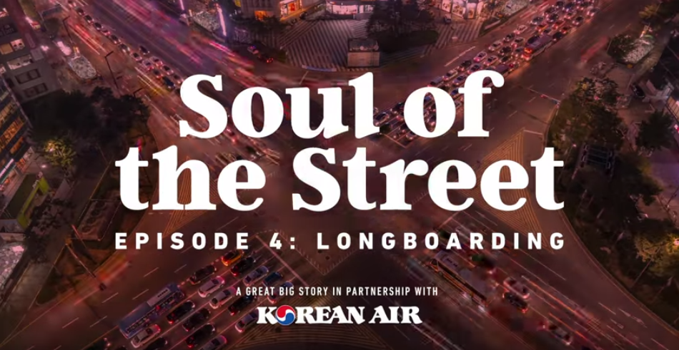 Soul of the Streets